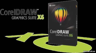 screen CorelDRAW Graphics Suite X6
