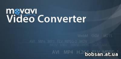 screen Movavi Video Converter 16
