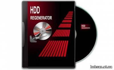 photo HDD Regenerator 2014