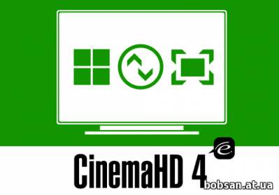Cinema HD 4 screen