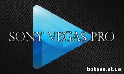 screen Sony Vegas Pro 13