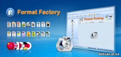 screen FormatFactory 3.7