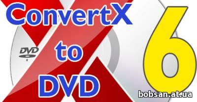 screen VSO ConvertXtoDVD 6