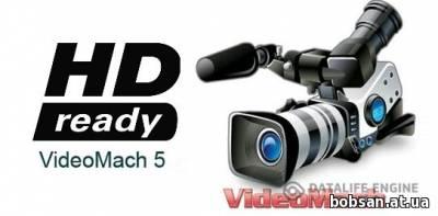 Gromada VideoMach 5.10.8 skreen