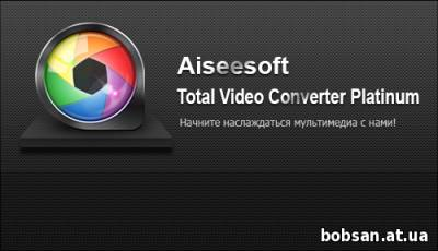 Total Video Converter 8.0.16 screen