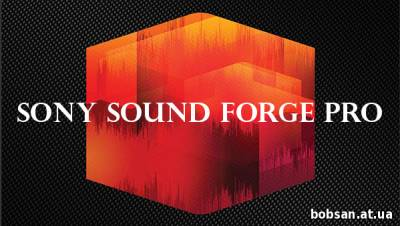 photo Sony Sound Forge Pro 11 Rus
