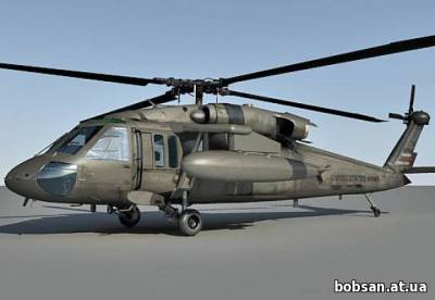 photo UH-60 Blackhawk Helicopter