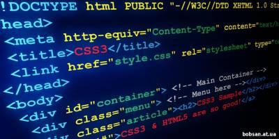картинка html кода